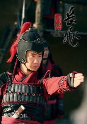 南宋抗金名将岳飞手下大将排名,第一位当之无愧,却含冤而死