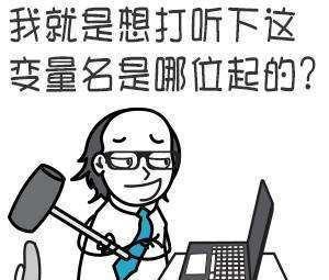 php是世界上最好的语言程序员专用表情包来袭图片