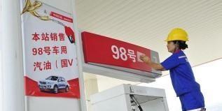 加油站停售95号,增加98号汽油网点?中石化这样解释!