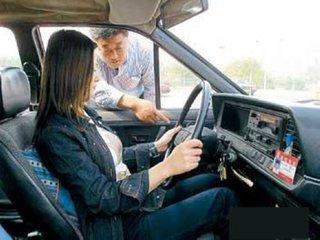 """驾驶证考试""""学费""""新模式!新年新规定,你知道多少?"""