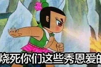 囧哥:已婚大叔网恋4女友豪掷18万 结果个个是大汉