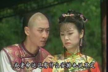 """囧哥:""""紫薇""""被盗,警方成立""""尔康""""专案组"""