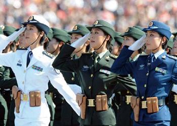 部队考军校的书籍武警_武警部队考军校招生名额和录取结果(最新)