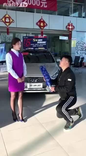 这销售真是执着,求婚你都没有北京现代 还谈什么?