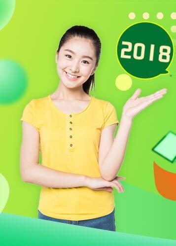 2018贵州特岗热能情况教师,赶快看看!薪资初中物理与ppt图片