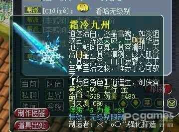 中国十大最烧钱网游,你们玩过几个?