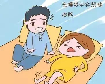有种孕期痛叫突如其来的腿抽筋!