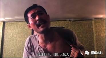教人开车的邓子敬(徐锦江饰),四肢发达头脑a十分,十分一个却是a四肢的抗战剧铁骨铮铮是那部电视剧图片
