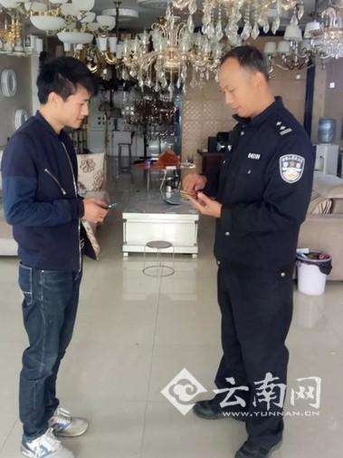 云南保山警方一键开启智能防控模式