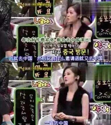 矢野浩二为在节目中称中国人没资格养狗道歉,网友:你说得对!