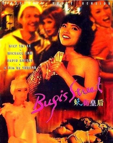 46岁越南演员姚志丽去世,她的《妖街皇后》给人留下深刻印象