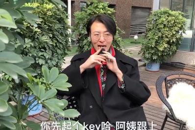 囧哥:大陆这歌占台湾KTV冠军