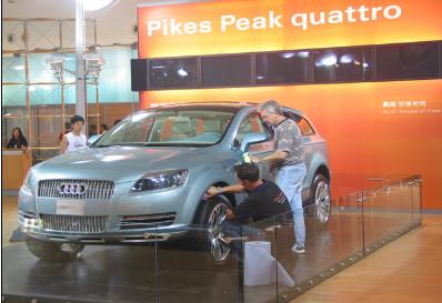 售价2.7亿的天价奥迪轿车,外壳竟然能自动修复