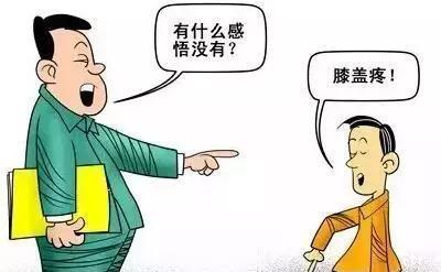 """扬州某校老师给孩子""""穿小鞋""""?到底咋回事?"""