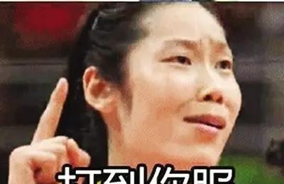 日本神户一战,朱婷再现经典表情包