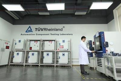 TUV莱茵<em>汽车</em>零部件<em>实验室</em>获长城、爱驰亿维授权