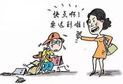 等孩子上学,父母就打脸了!