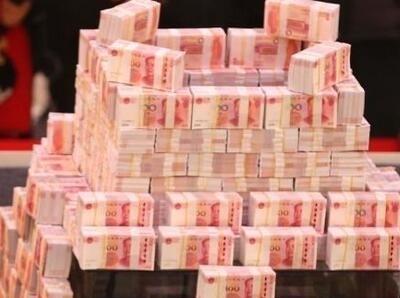 发啦!温州一男子买彩票中了3200万!