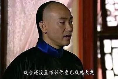 囧哥:男子败光钱为装被抢自捅