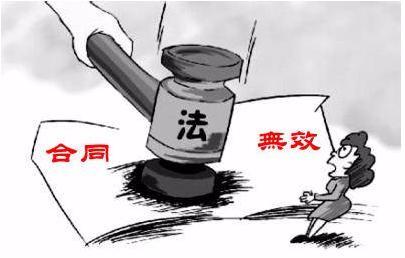 """湖南一港商在衡阳被""""边控""""背后的真相调查"""
