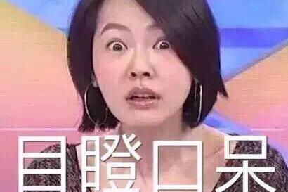 囧哥:张惠妹台湾嗨唱时地震了
