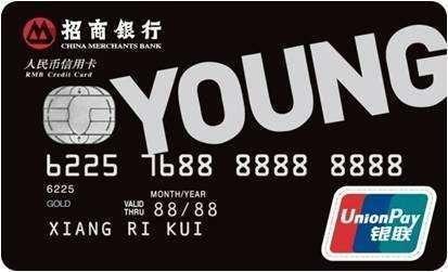 外国信用卡牛人_牛人的信用卡是如何从3千到65万的?