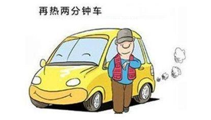 还在抱怨油价贵?看看老司机的省油技巧