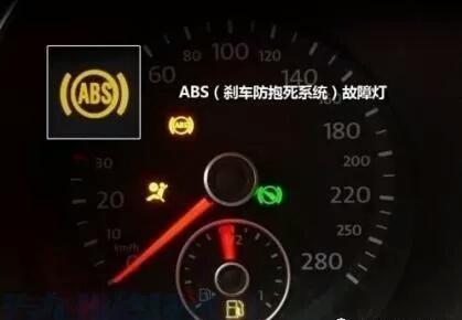 汽车<em>ABS</em>故障灯亮怎么排除