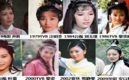亚视版本的赵敏由叶童扮演,总有一股浓浓的许仙感。