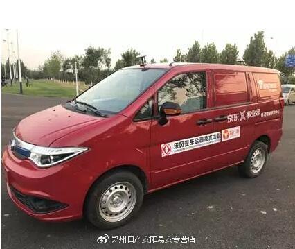 郑州日产首款帅客电动无人驾驶物流车亮相京东