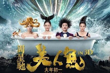最新票房:《红海行动》即将超《唐人2》登顶,《女儿国》尴尬了