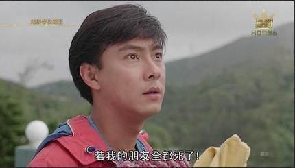 如果说周星驰是票房的电影v票房,那么张卫健在电视剧的插曲也跟周星驰电视剧安迪在泰国地位图片