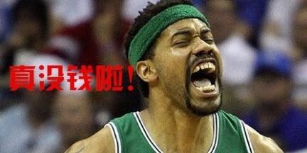 NBA搞笑配字表情合集图片蝴蝶结表情包图片