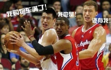 NBA搞笑配字动态合集碰杯表情的表情包图片图片