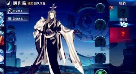 王者荣耀:又一新英雄将登陆体验服,悟空紫霞成官方最强CP