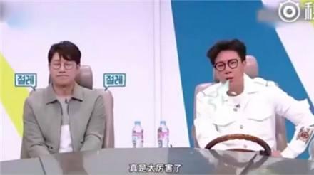 王思聪买豪车花费12亿,给王可可戴苹果手表,韩国人这样看待!