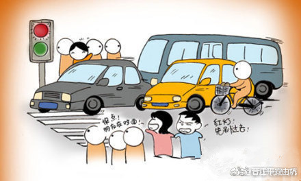 城市交通十大陋习你占了几条?