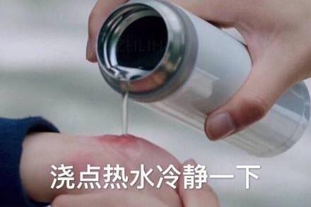 囧哥:喝王老吉能延长10%寿命?怕上天就喝王老吉