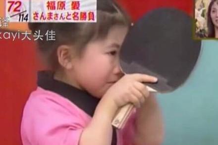 囧哥:福原爱自曝不打算让女儿知道自己是乒乓球手 原因竟是…