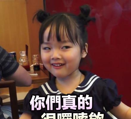 权律二表情台湾腔表情出现了图的表情包我又迷人图片