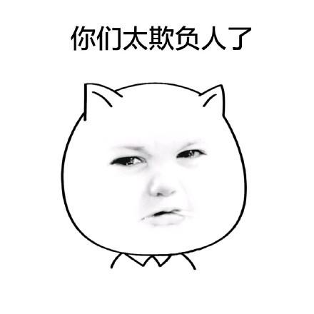 白色猫脸表情包图片
