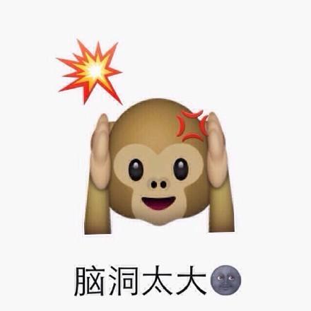 emoji表情包图片