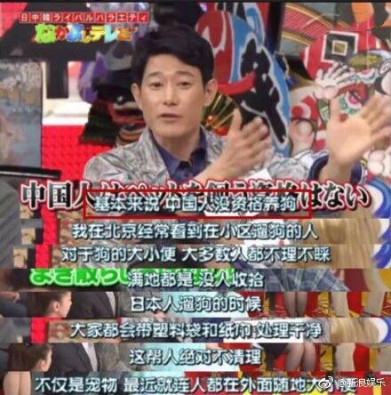 矢野浩二没有错,是大家错怪他了?曾直言:即使被打我也很爱中国