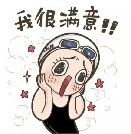 穿衣扛把子杨幂唐嫣刘涛,都没有杨紫穿职业装这么耳目一新!