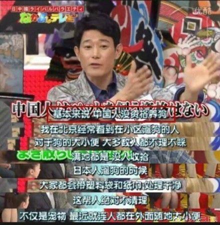 矢野浩二致歉:我言论有失偏颇 但没有辱华
