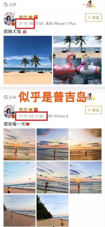 就在和景甜去普吉岛的重合时间段内,张继科也更了次微博,照片中的天