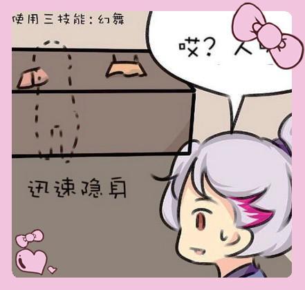 王者荣耀: 阿珂正在换小裙子, 高渐离却迫不及待的冲了进来, 结果
