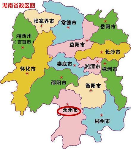 湖南地�_湖南一个迁移了千年驻地的地级市