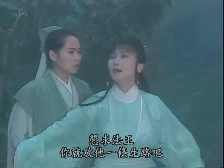 新白娘子传奇中许仙和许仕林父子俩的遗憾图片