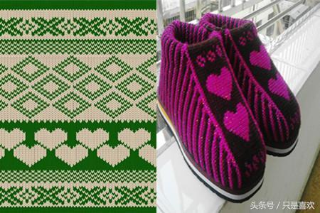 织毛线棉鞋花样图纸 让你在冬季更抗冻